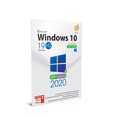 نرم افزار Windows 10 19H2 Build 1909 UEFI Support 2020 Pro Enterprise| شناسه کالا   KT-990354