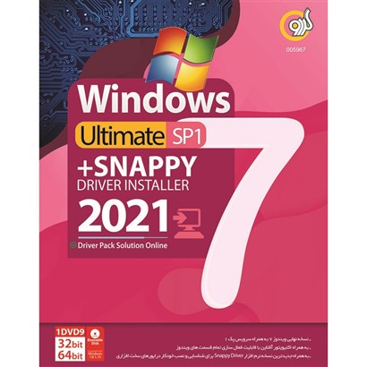 سیستم عامل WINDOWS 7 ULTIMATE SPI1 + SNAPPY DRIVER INSTALLER 2021 نشر گردو
