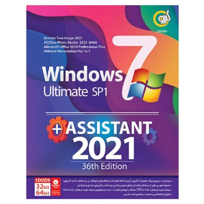 سیستم عامل WINDOWS 7 ULTIMATE SP1 + ASSISTANT 2021 36TH EDITION نشر گردو